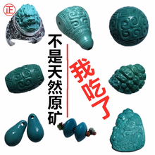 Natural Ore Turquoise Direct-seeding Three-way Top Bead Barrel Ball Matched with Bead Reticulated Bead Separator Buddha Head Pure Set