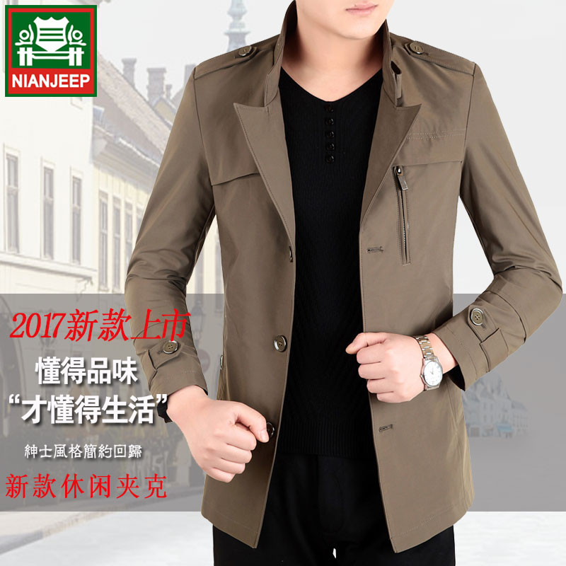Middle aged men, long coat, spring and winter color, casual jacket, 30 coats, 40 special, 50 packs of mail