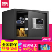 Effective safe office into the wall of small mini steel 25CM password safe bedside box
