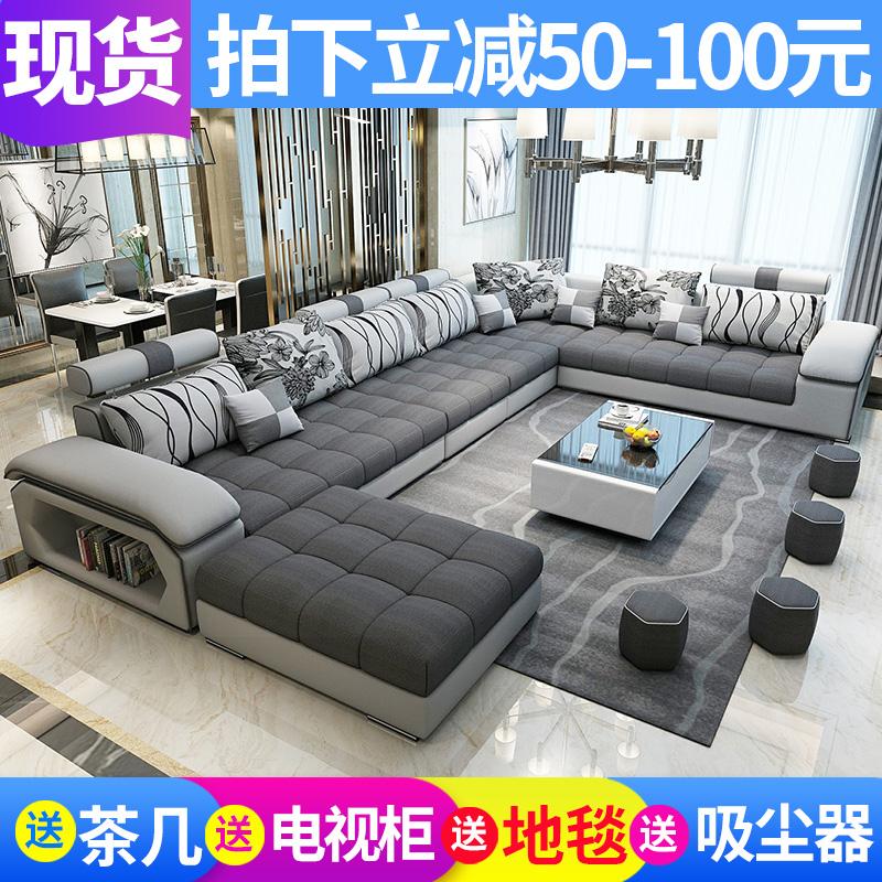简约现代布艺沙发大小户U型客厅转角可拆洗布沙发组合整装家具