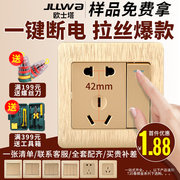 JLLWa Oushita 86 type switch socket panel champagne gold outlet open control five hole shipping