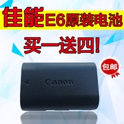 Original Canon LP-E6 battery 5D4 5D2 70D7D 60D 6D80D SLR camera battery accessories
