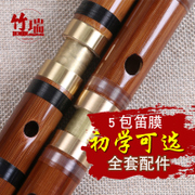 Bamboo flute flute flute beginner adult Swiss instrument F G professional student children playing flute refining