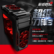 Super blade computer chassis Titans Game 3 Desktop mainframe side permeable cold ATX back line desktop chassis
