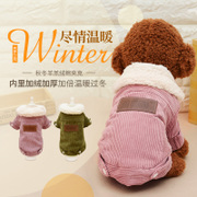 Dog clothes winter Teddy small dog puppies than the bear autumn and winter thick 2017 new lamb cashmere coat