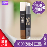 South Korea ETUDE genuine high light bronzing pen
