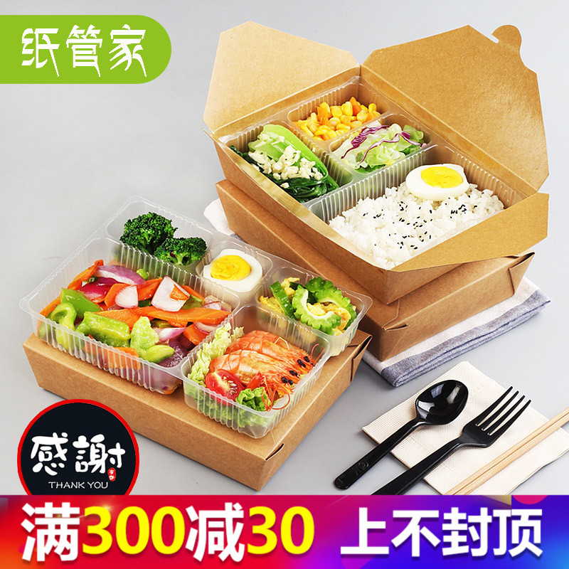 16 63] Paper Butler Kraft Paper Lunch Box Disposable Multi