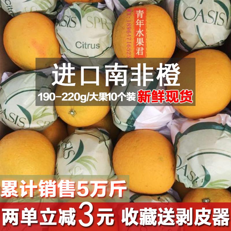 Купить Апельсины в Китае, в интернет магазине таобао на русском языке