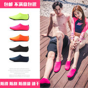 Snorkeling equipment diving socks female non-slip beach socks adult children swimming socks male snorkeling socks jellyfish socks coral socks