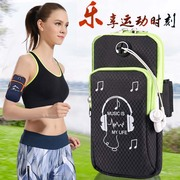 Running mobile phone arm bag men and women sports equipment fitness arm bag arm wrist bag apple 6plus arm bag