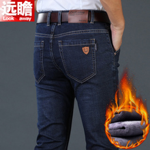The winter men's jeans and cashmere loose straight elastic trousers business leisure male trousers thick young code