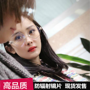 Yang Mi with 2017 glasses frame of female ear nose irregular PERCY Pearl LAU flat mirror