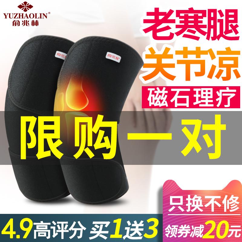 Купить Наколенники в Китае, в интернет магазине таобао на русском языке
