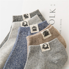 Socks, mens cotton socks, summer odour, sweat, short tube, summer thin, low sport, shallow boat socks, male tide.
