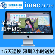Mela, una macchina da 21 pollici iMac27 Ufficio domestico ultrasottili Desktop - Video Game
