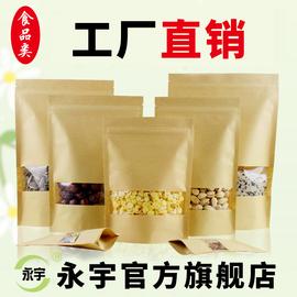 永宇旗舰店