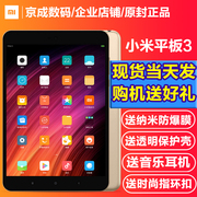 Spot Xiaomi/ millet millet tablet 3 64G WIFI HD Tablet PC