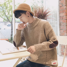 Autumn and winter sweater male Korean loose T-shirt sweater semi turtleneck all-match thickened turtleneck sweater trend