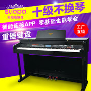 Electric piano hammer 88 key professional children's adult beginners efforts to intelligent digital electronic piano vertical piano