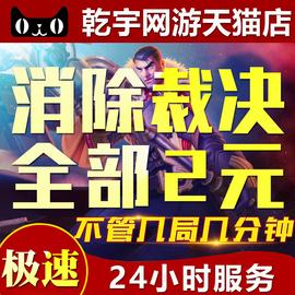 乾宇网游专营店
