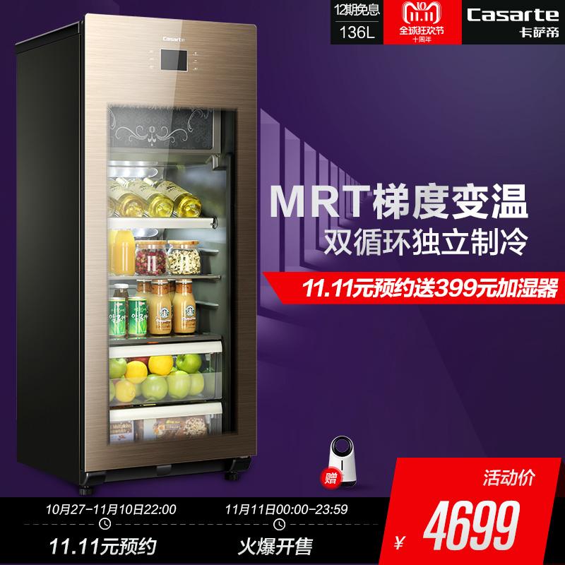 Купить из Китая Винные шкафы через интернет магазин internetvitrina.ru - посредник таобао на русском языке