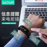 Iwown micro i6HR smart Bracelet movement heart rate watch waterproof Bluetooth pedometer apple Android IOS