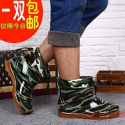 Korean version of The winter Rain Boots men's fashion rain boots camouflage in the drum water shoes trend fashion Leisure Big Code