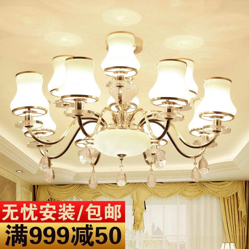 欧式客厅水晶吊灯美式简约现代卧室创意餐厅三头成套灯具套餐组合