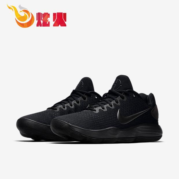 NIKE HYPERDUNK 2017 LOW EP HD17 低帮 黑武士黑白 897637-004