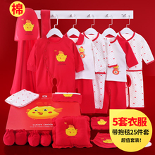 Fashion new suit newborn baby clothes baby newborn gift box hundred fall models 1-year-old universal supplies