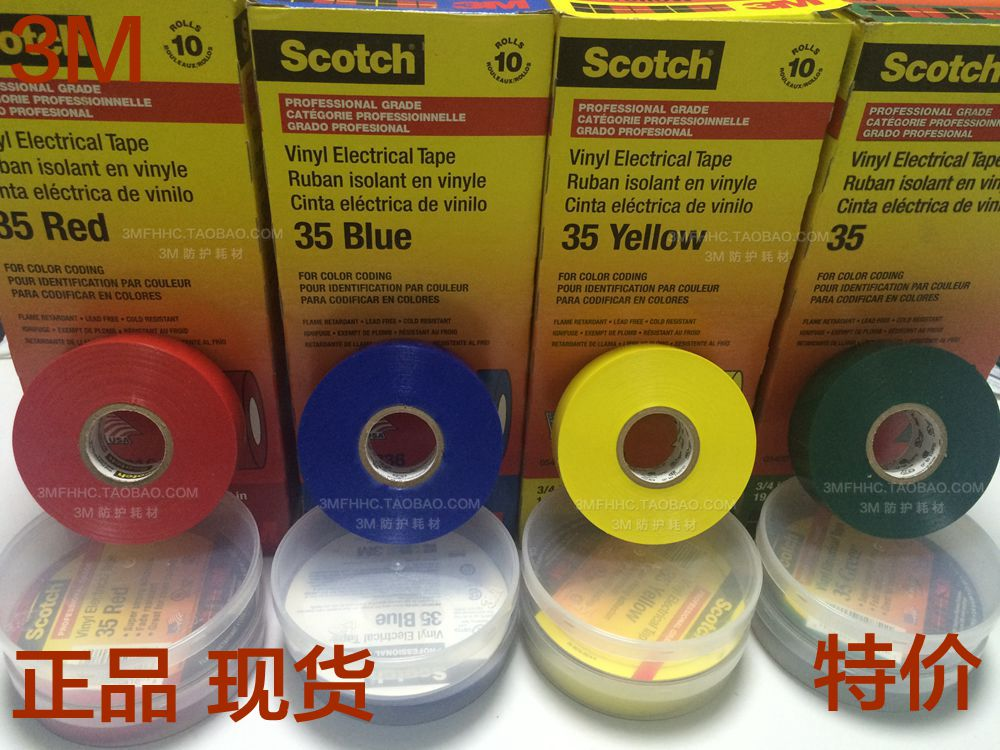 cheap Purchase china agnet 3M35# insulation tape 3M