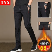 Male pants trend of Korean men's casual pants in winter with cashmere straight pants pants slim pants feet thick