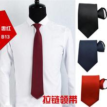 Male lady graduation photo, bright red solid color zipper dress, lazy no hit Korean version, 8cm fashion necktie special offer