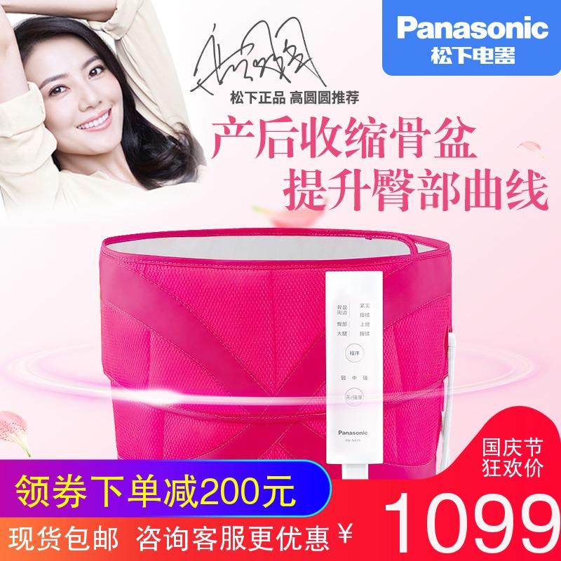 Купить из Китая Другое массажное оборудование через интернет магазин internetvitrina.ru - посредник таобао на русском языке