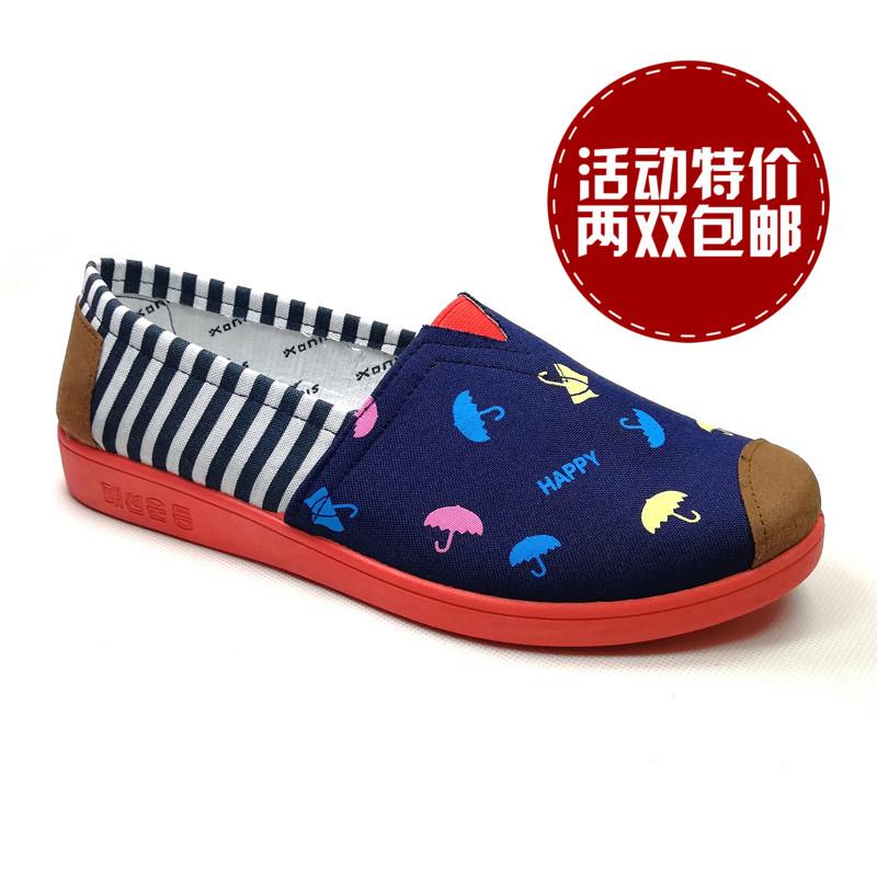 18新款女士布鞋休闲工作鞋老北京女鞋广场舞妈妈一脚蹬懒人平底鞋