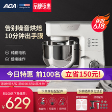 ACA North American electric cook machine household small fresh milk maker full automatic kneading and mixing machine
