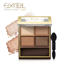 Sana excel Nude color 深地Earth color Four-color Matt eye shadow disk Beginner does not blooming Micro pearl Japan