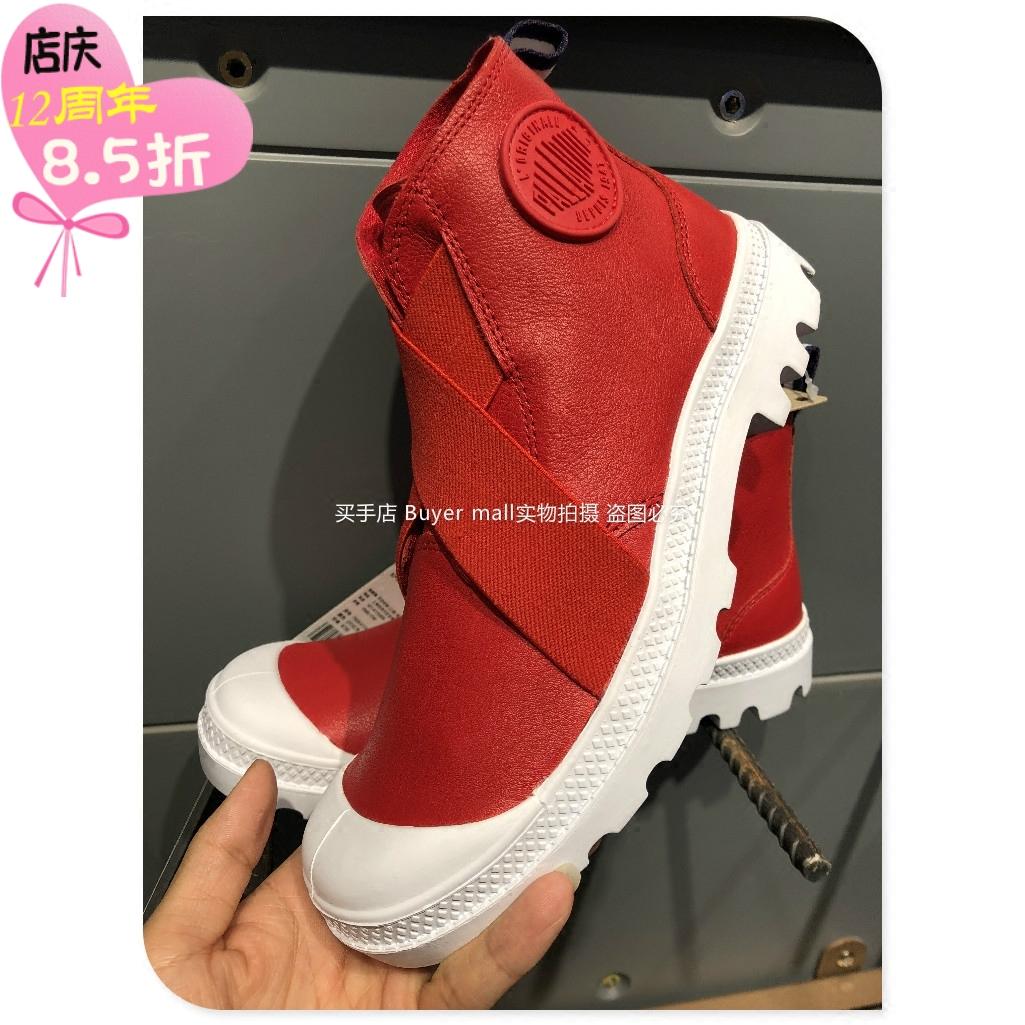 palladium帕拉丁流行男鞋高帮鞋女休闲皮鞋红粉黑白色pdqh8s107u