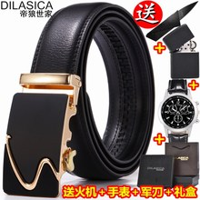 All-match Korean locomotive all-match head layer cowhide leather belt buckle belt manual male leisure cowboy Han Banchao