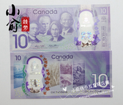 In 2017 the founding of Canada 150th anniversary plastic commemorative notes $.10. The new UNC. plastic note