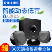 PHILPS Philips/ spa1315/93 desktop computer multimedia audio subwoofer speakers home