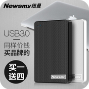 Newman 320G mobile hard disk USB3.0 high speed 500GB genuine new ultra-thin mobile 1t disk encryption 1TB