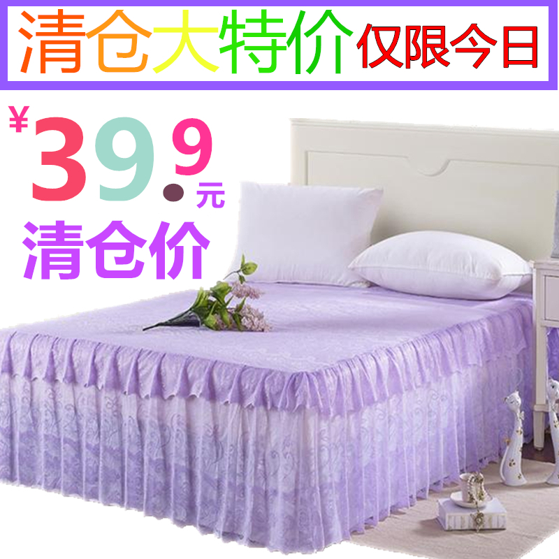 The new Korean Style Lace Bed cover, 1.8m double solid color flower, 1.5 meters 2.0m bed, beautiful price