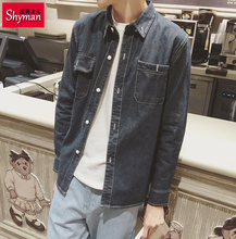 Autumn men's denim shirt retro long sleeved shirt slim casual jacket Korean thin shirt trend of students