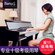 Betsey electric piano hammer 88 key professional adult household intelligent digital beginners teach children electronic organ