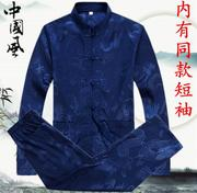 Years old man Chinese Tang suit Chinese Hanfu silk long sleeve buttons Tang suit Daddy loaded