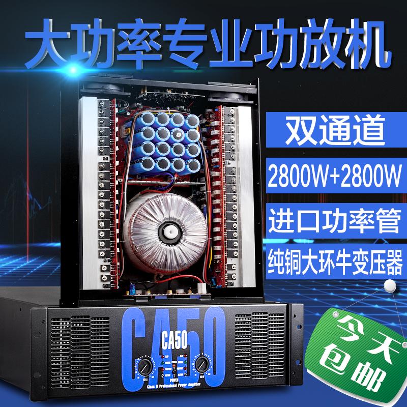 Купить Усилители мощности в Китае, в интернет магазине таобао на русском языке