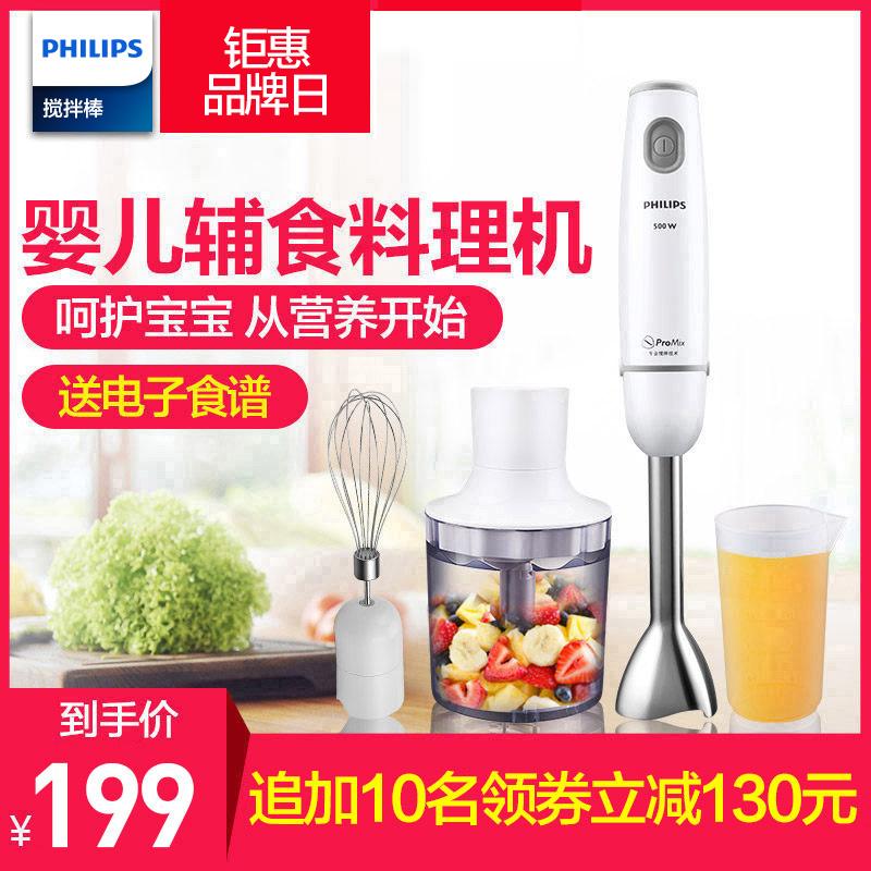 Купить из Китая Блендеры через интернет магазин internetvitrina.ru - посредник таобао на русском языке