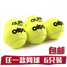Single rope line tennis tennis training exercises exercise ball foot massage soft ball