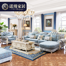 Nobel diffuse European fabric sofa combination living room corner ready Royal luxury L type simple large-sized apartment furniture